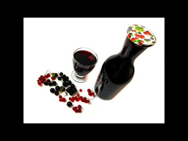 СМОРОДИНА черная и красная – отвар на зиму / CURRANT – broth