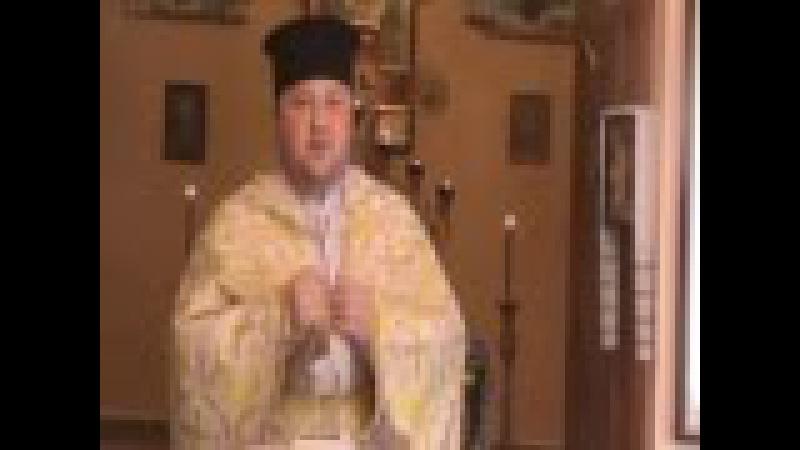 Недільна проповідь протоієрея отця Тарасія Баїка 2 жовтня 2016 року