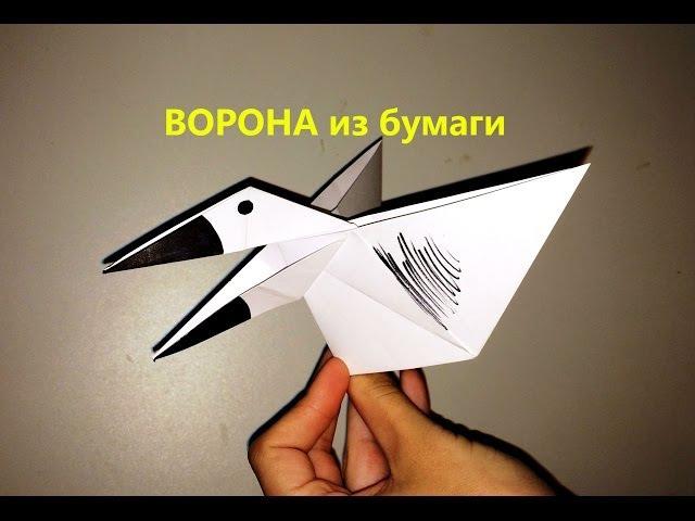 Открывающая клюв ВОРОНА из бумаги - Подвижные оригами