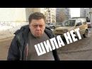 Задержали торгаша ⚡ (Северодвинск)
