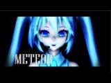 【MMD】 Meteor | Yuriko