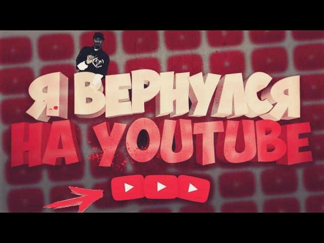 Я вернулся в YouTube Обзор игры Block Strike (Бета-Версия)