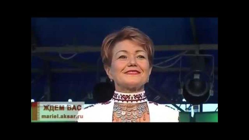 Раисия Данилова - Нигӧм тыге мый шым йӧрате