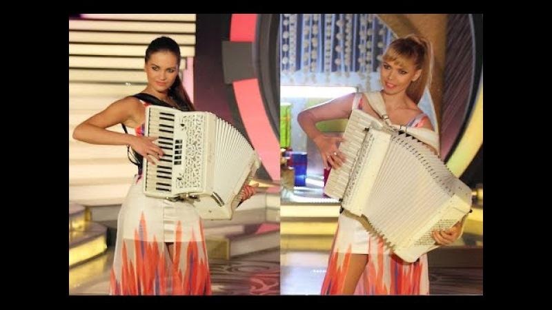 Зажигательные девушки аккордеонистки - дуэт ЛюбАня - Во саду ли, в огороде. [accordio...
