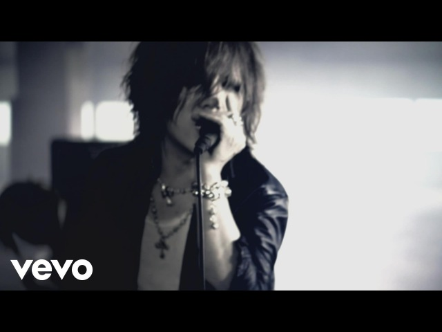 The GazettE REMEMBER THE URGE Music Clip