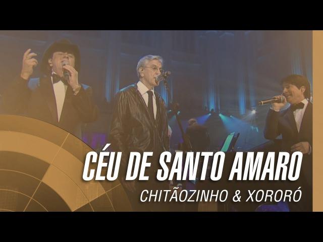 Chitãozinho Xororó - Céu de Santo Amaro [Part. Especial João Carlos Martins e Caetano Veloso]