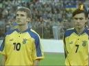 УКРАИНА - РОССИЯ - 3:2 (2:0) 5 сентября 1998 г. Отборочный матч IX чемпионата Европы