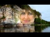 Девушка с глазами цвета неба   Валерий Курас