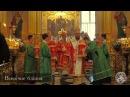 Пам'ять преподобного Іова Почаївського