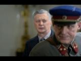 Власик. Тень Сталина 11 серия