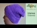 ♥ Шапка крючком ГАЛАКТИКА • Узор ДИАГОНАЛЬ крючком • Crochet Galaxy Beanie hat