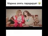 Звезда Comedy Woman Марина Федункив и певица Анна Плетнева посмеялись над треком Ольги Бузовой.