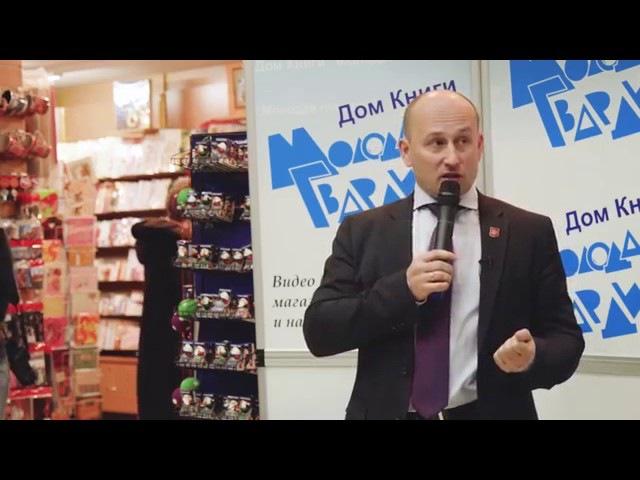 Николая Стариков - Внутри России несуверенная экономическая политика.