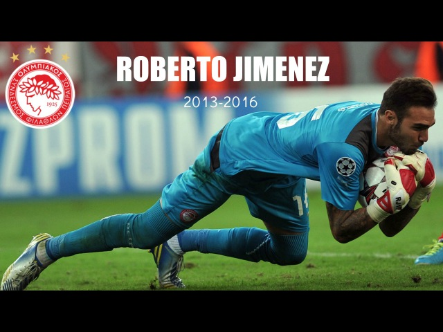 Roberto Jiménez Gago - Olympiacos FC | 2013 - 2016 Tribute ᴴᴰ