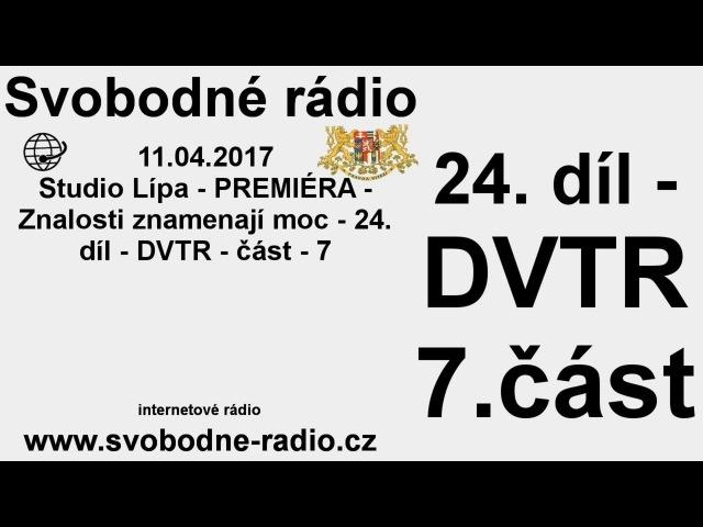Svobodné rádio 11.04.2017 24. díl - DVTR - část - 7