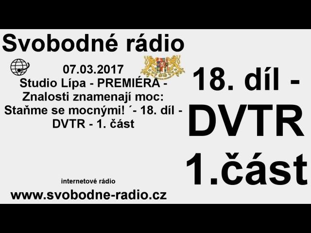 Svobodné rádio 07.03.2017 18. díl - DVTR - 1. část