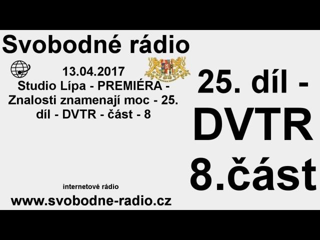 Svobodné rádio 13.04.2017 25. díl - DVTR - část - 8