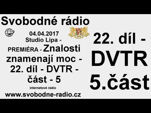 Svobodné rádio 04.04.2017 Znalosti znamenají moc - 22. díl - DVTR - část - 5