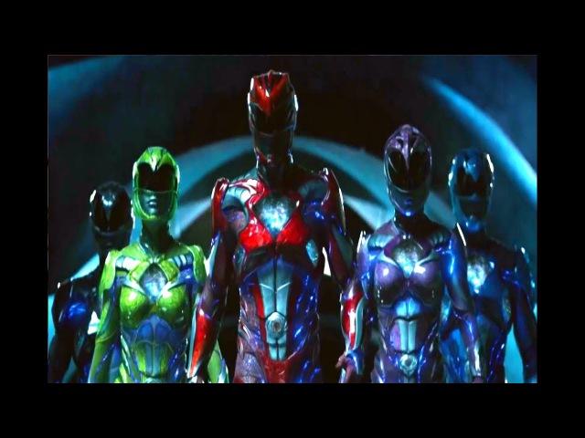 Могучие рейнджеры Power Rangers фэнтези боевик русский трейлер 2017 новинка кино