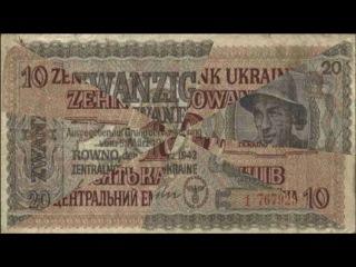 Оккупационные деньги Третьего рейха The occupation of the Third Reich money
