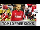Top 10 Free Kicks of 2016/17 - Lewandowski, Alaba & Co.