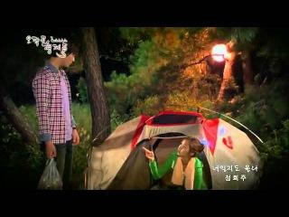 Дорама Братья Очжаккё OST Part 3 - 너일지도 몰라 by 정희주 (Jung Hee Joo)
