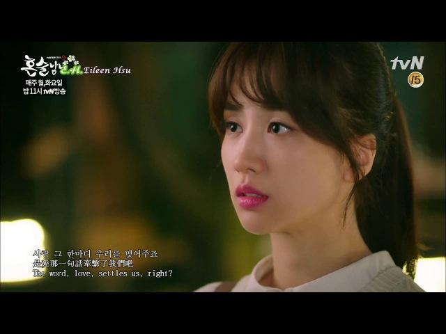 【MV韓中英Kor/Chn/Eng】《혼술남녀》(Drinking Solo獨酒男女) OST Part.6~《오늘 같은 날》(A Day Like Today)-아4