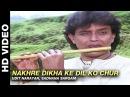 Nakhre Dikha Ke Dil Ko Chur - Mere Sajana Saath Nibhana   Udit Narayan, Sadhana Sargam
