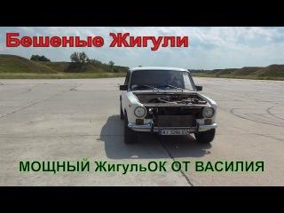 TestDrive VAZ 2101 with Engine LANCIA=FIAT 2,0 8V 200+h\p, TURBO GARRETT T3, Жигули РЕАЛЬНО ЕДУТ