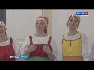 Oma Pajo valmistanut Laulu-reportaasin