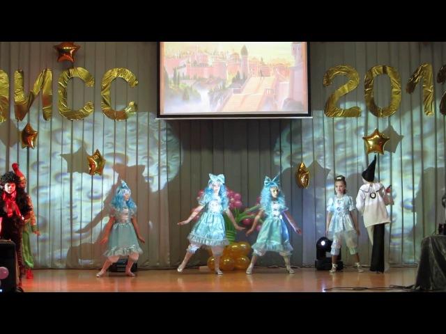 Куклы 2012. Студия эстрадного и спортивного танца