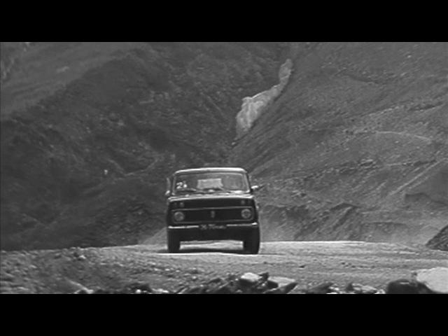 Фрагмент из документального фильма 50. АВТОВАЗ. Сила в характере о ВАЗ-2121 Нива