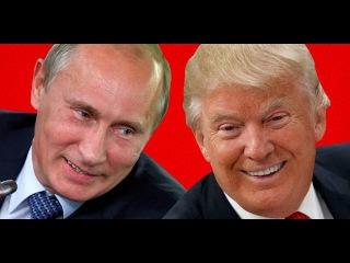 Путин и Трамп в лодке, не считая BBC