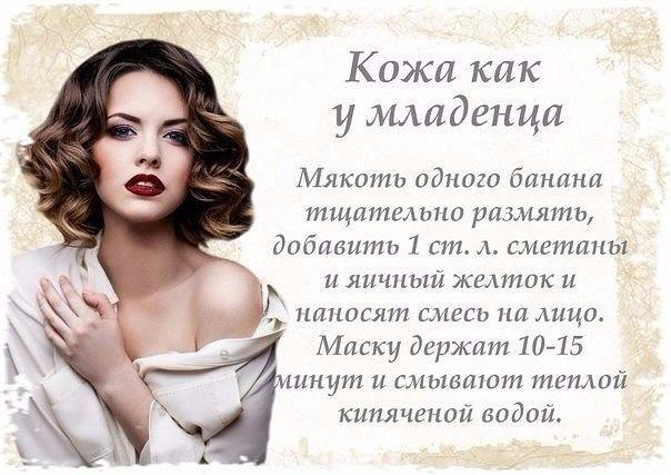 https://pp.vk.me/c837537/v837537034/16831/8PPefgVRHbc.jpg