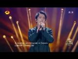 Димаш Кудайберген - Sos dun terrien. В Китае на шоу I'm a singer.