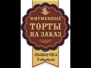 Премьера. Ленинград - Экстаз (Ты просто космос Стас)
