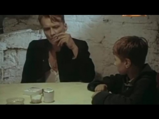 Довженко - Передай дальше