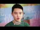 161027 Pure Love DVD: Special Interview  @ EXO's D.O.