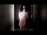 Проклятие Старуха в белом (2009) | Ju-on: Shiroi r