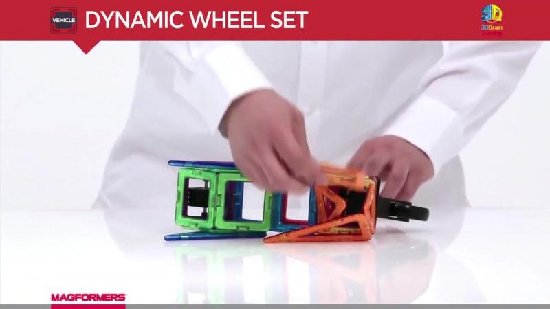 MAGFORMERS Dinamic Wheel Set Магнитный конструктор Магформерс