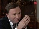 08/04/2008. «Момент истины», фрагмент про Спартак.