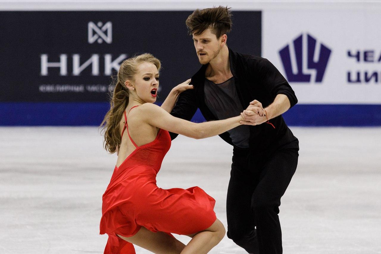 Alexandra Stepanova Ivan Bukin