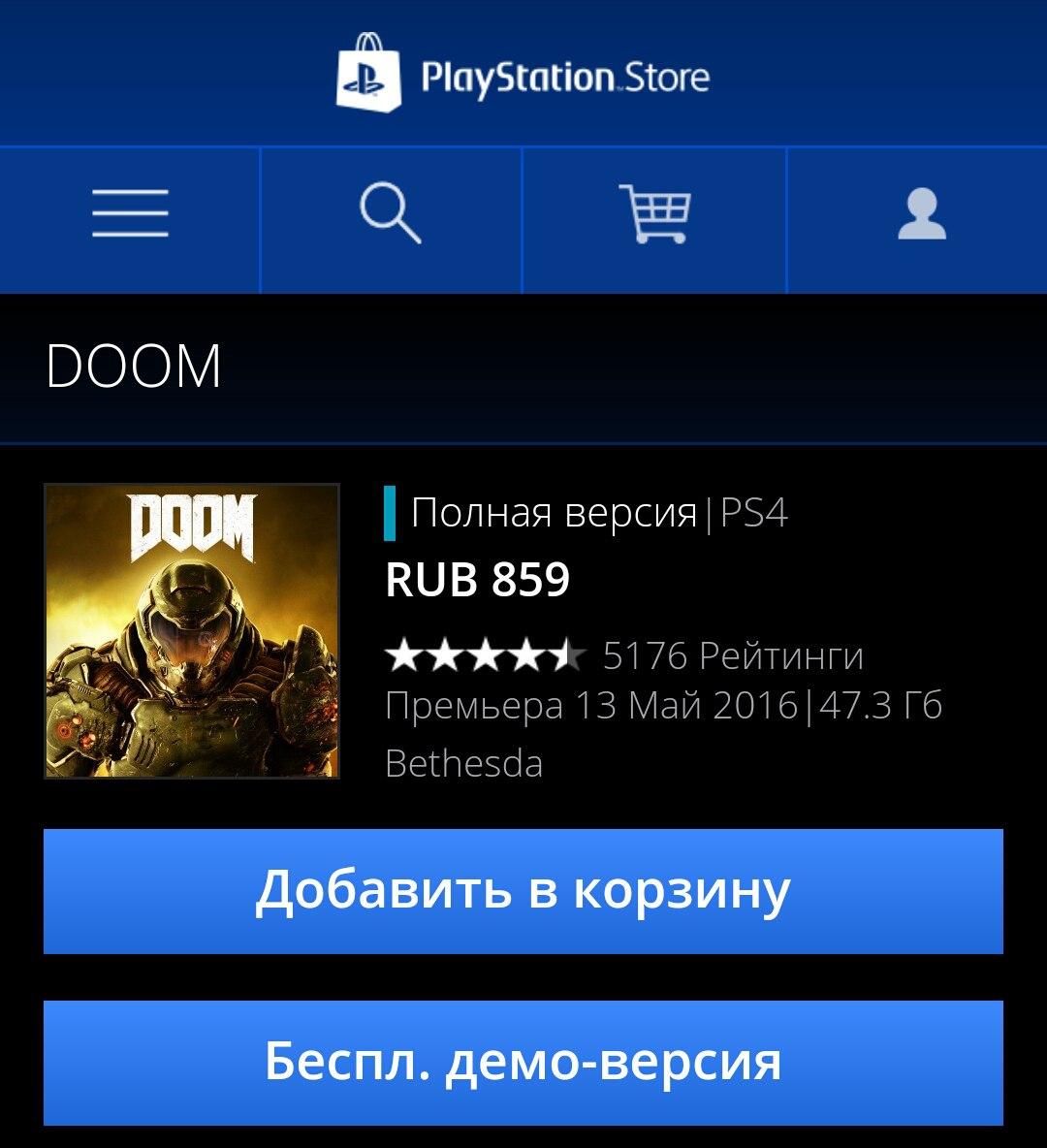 В PS Store снижены цены на Fallout4 859 руб.