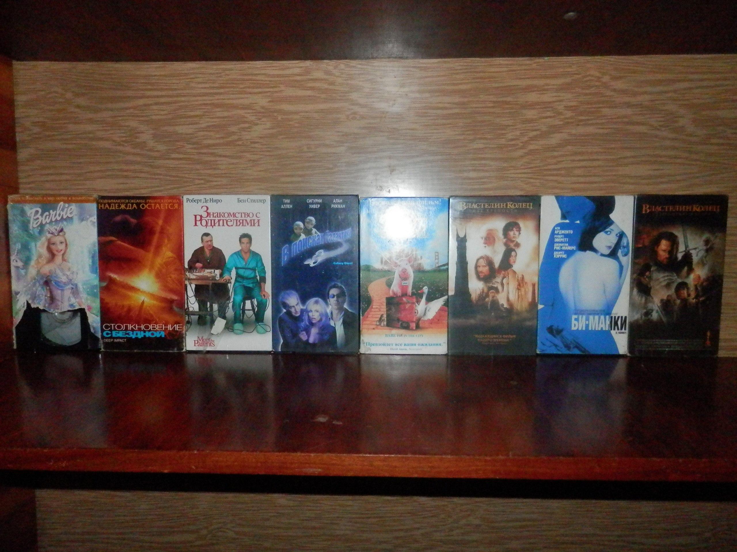 Порно коллекция на видеокассетах, порно просмотр клиторы