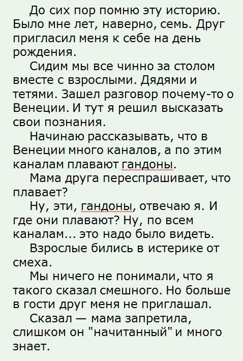 Одноклассник Борис