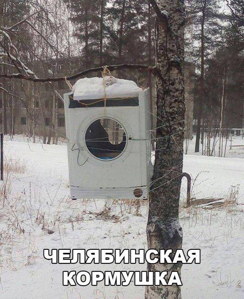 Произошла эта история на военной кафедре... (Челябинская кормушка)