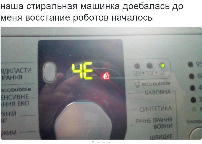 Очень молодой кандидат наук - анекдот про ученого в закрытой конторе. Восстание стиральной машины.