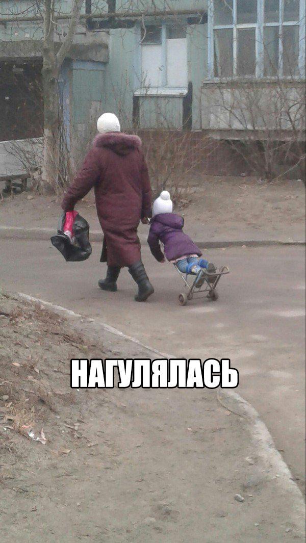 Марфа Васильна – подруга беззаботной юности (история из жизни детского садика)