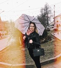 Диана Карпова