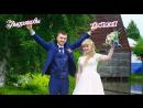 Тизер к танцам Алексея и Анастасии